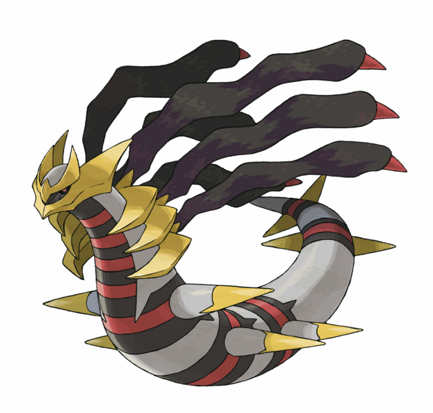 487 Giratina Origin Forme Art Sprites Amp Wallpapers Spritedex Pok 233 Dex Pldh Net