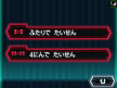 cgear_ir_trade_menu.png