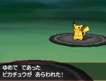 world_of_dreams_pikachu.png