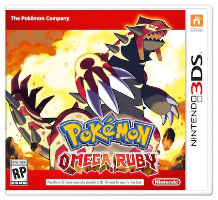 omega ruby box